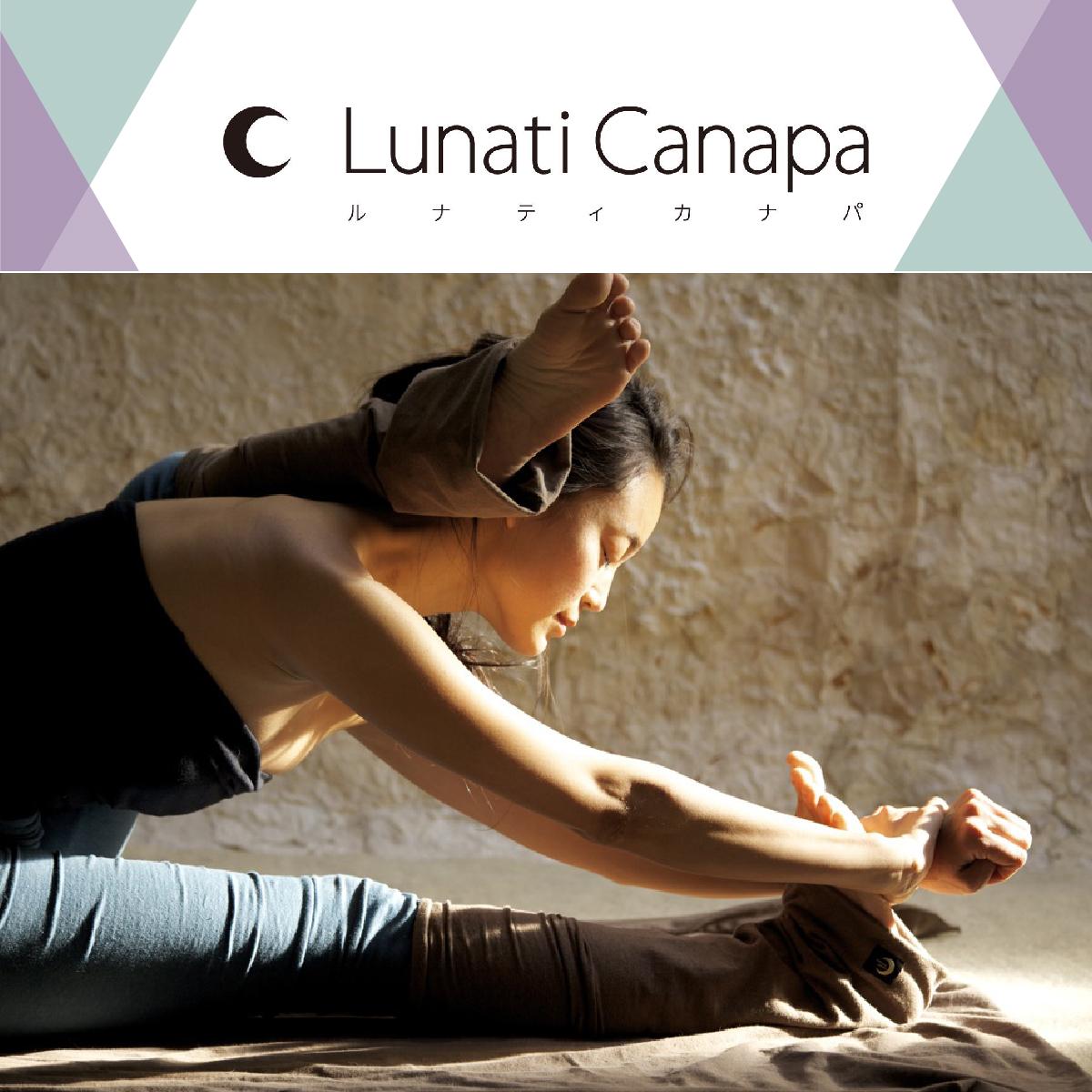 Lunati Canapa