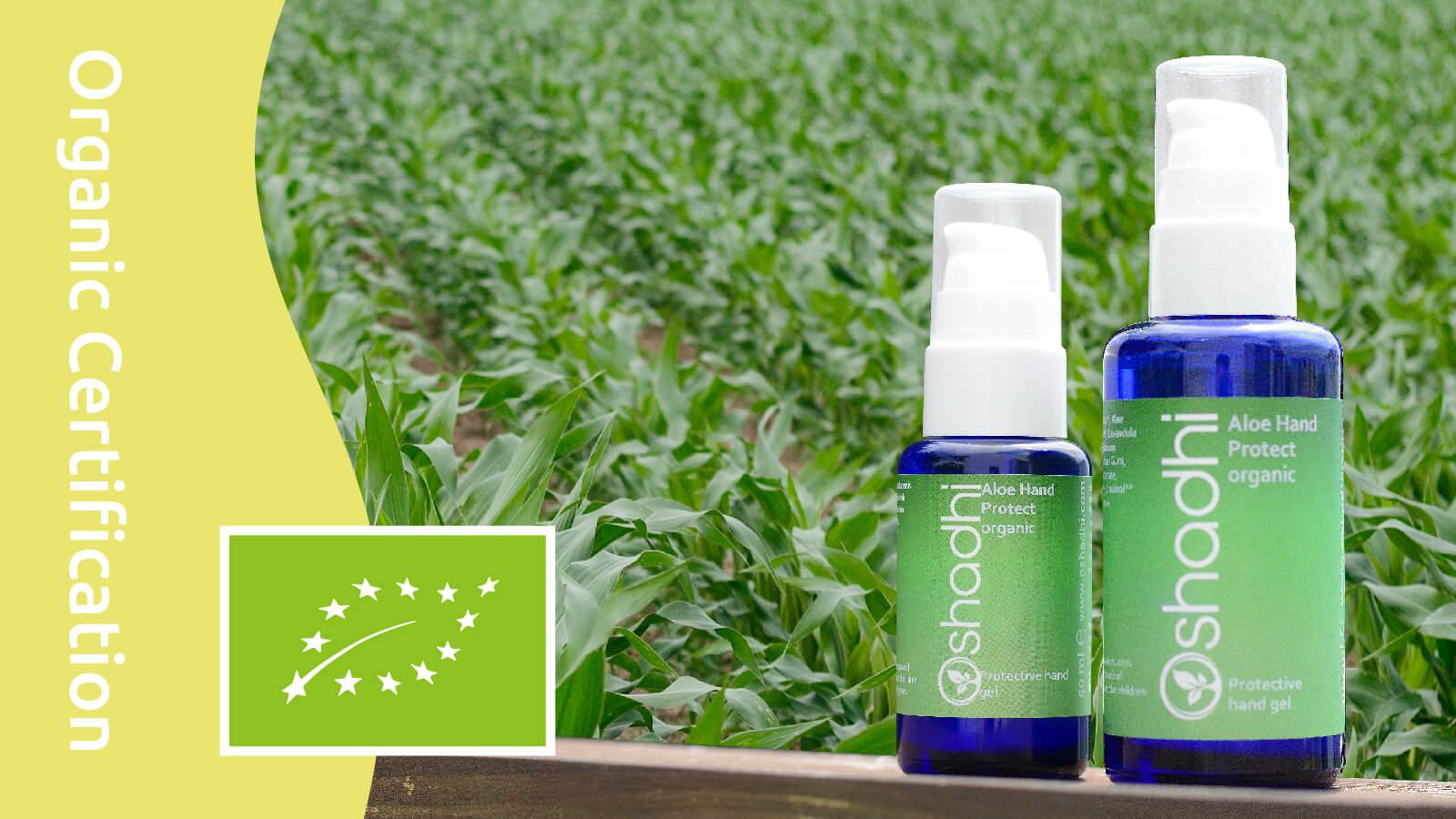 Bio認証マークを取得したオーガニック原料