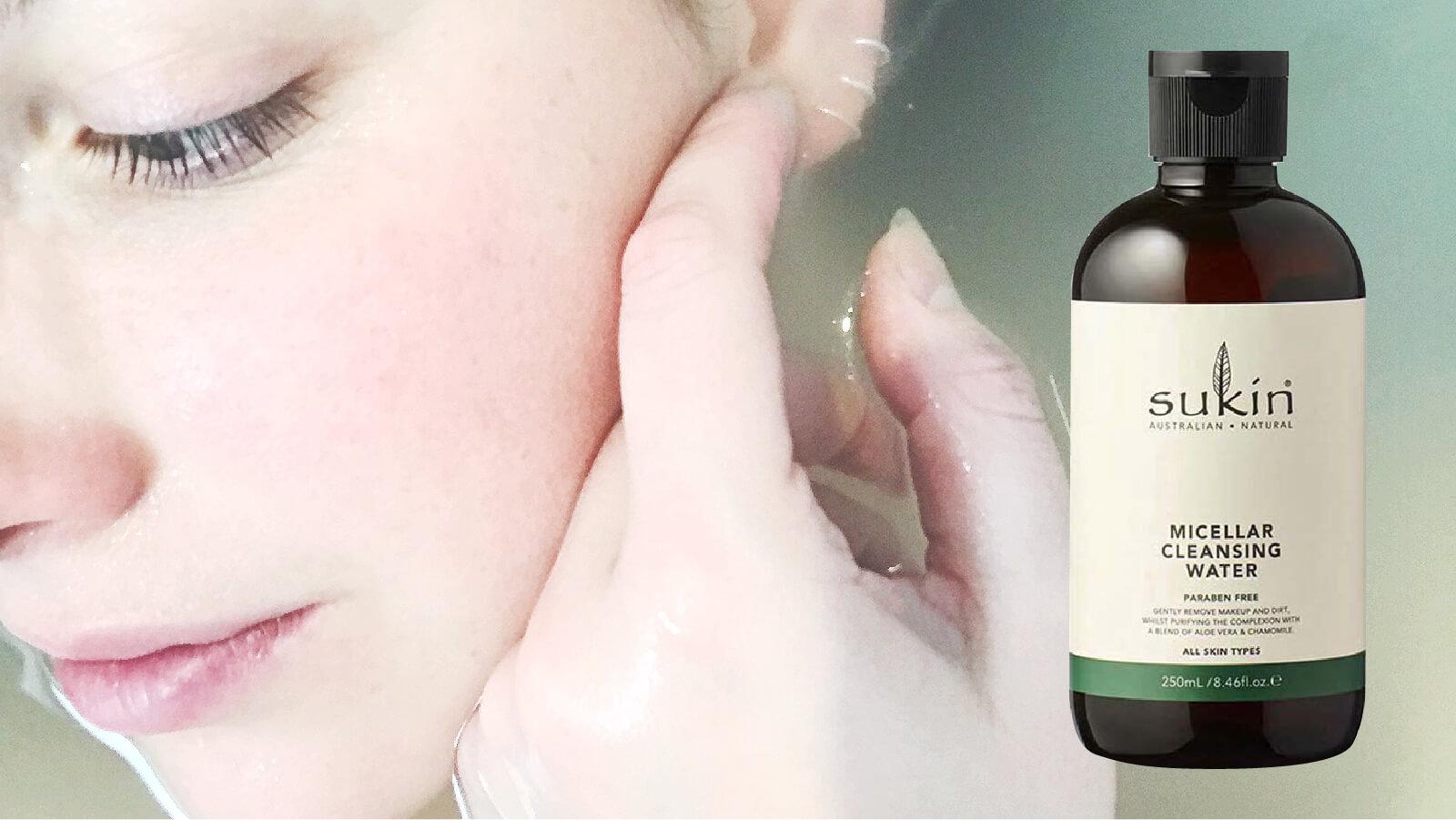 【1つ3役】のオールインワン化粧品